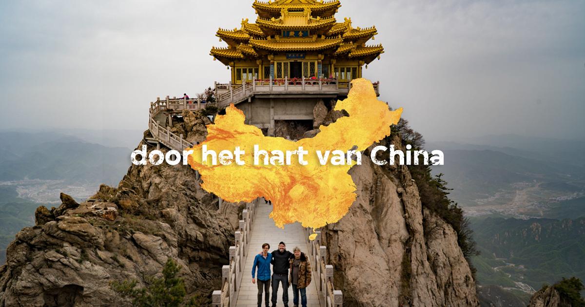 Door het hart van china vpro for Door het hart van china